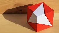 Bouwplaat inverteerbare kubus