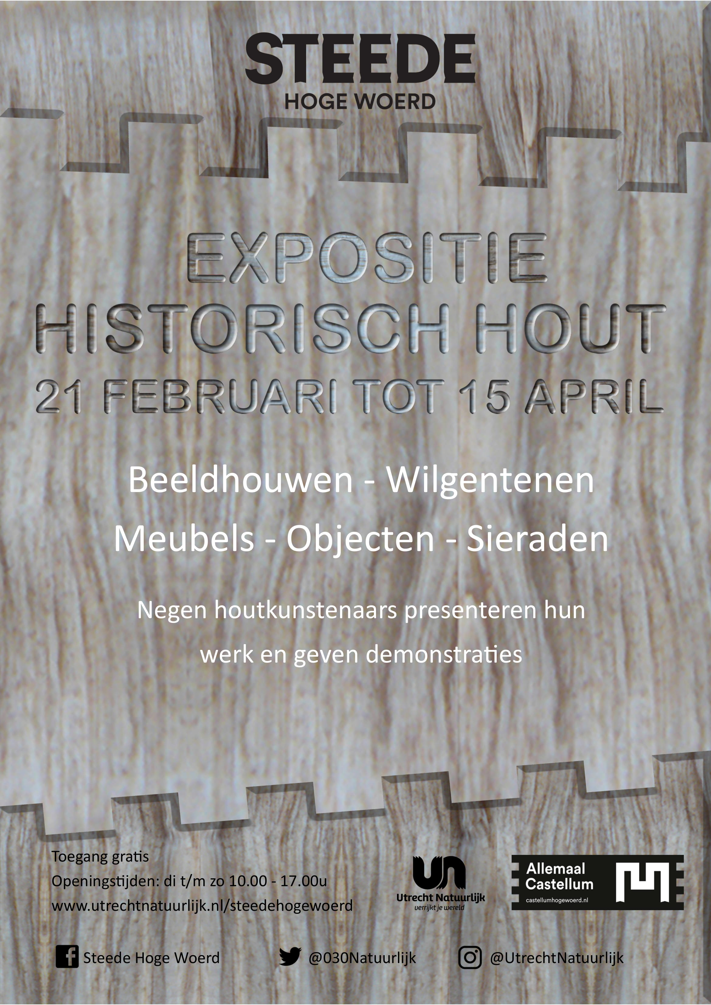 SHW poster hout 5 1
